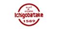ichigobatake