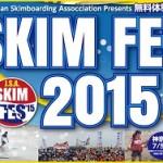 skimfes-2015bn